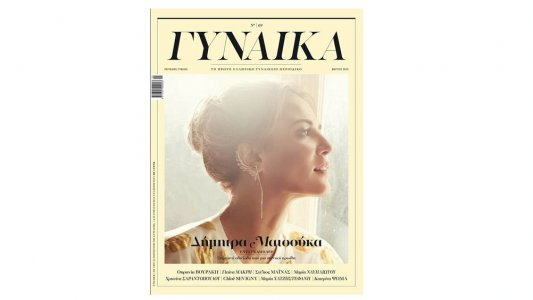 Gynaika